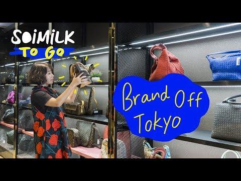 Soimilk To Go : Brand off Tokyo