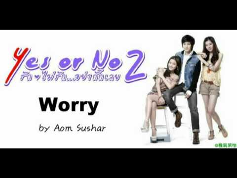 OST.Yes Or No 2 - Worry หวงห่วง (Huang Huang) by Aom