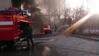 Gambar cover Тушение горящего автомобиля