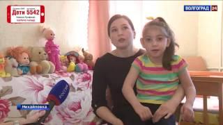 Русфонд: Айлине Алиевой нужна помощь