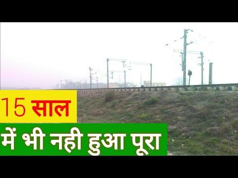 Hajipur-Sagauli New Railway line at Ghoswar Hajipur
