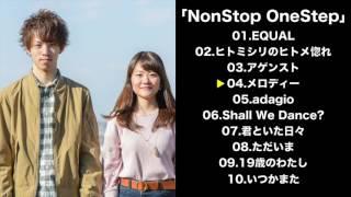 ヒメクリ 1st Full Album『NonStop OneStep』楽曲試聴