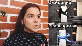 Топ-модель по-украински 5 выпуск 3 сезон / Оцениваем моделей