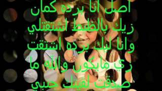 محمد صيام زيك بالظبط