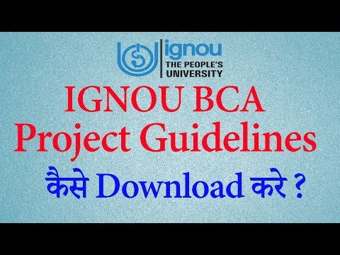 How to Download IGNOU BCA Project Guidelines