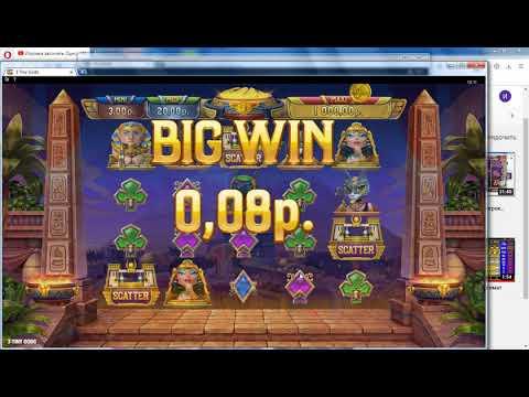 Казино онлайн как правильно играть в казино в рублях за яндекс деньги