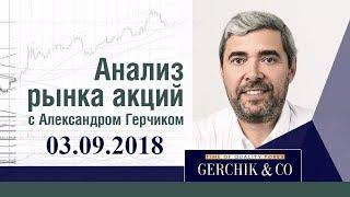 видео Инвестиционный рынок и рынок ценных бумаг