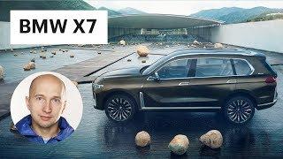 видео Новый Audi Q8 представлен в виде тизера