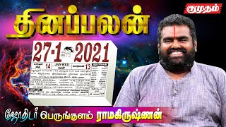 Raasi Palan 27-01-2021 | Dhina Palan | Astrology | Tamil Horoscope