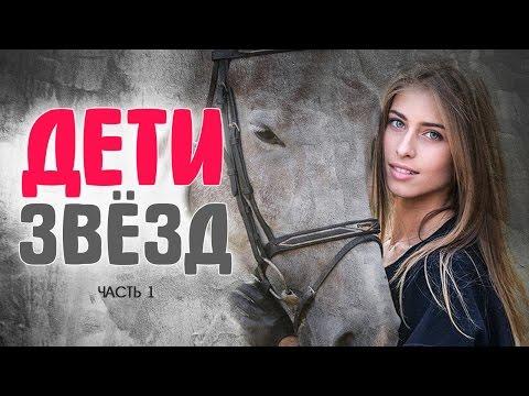 видео российских знаменитостей занимающихся сексом