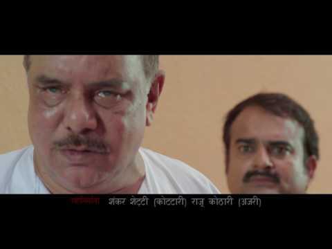 GARBH Official  Trailer | 17 March 2017 | Sushant Shelar | Siya Patil | Anant Jog |