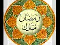 nice song of ramadan