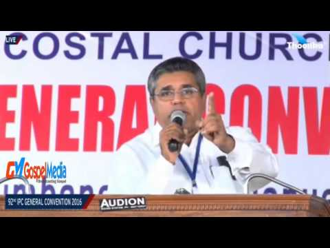 92nd IPC General Convention 2016 // Message by Pastor Raju Methra