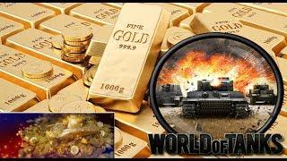 Как заработать Gold(голду, золото) для World of Tanks на премиум аккаунт