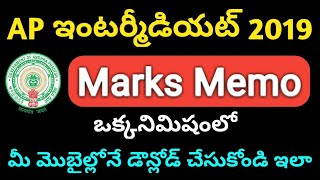 Ap Inter 2Nd Year Marks Memos – Meta Morphoz