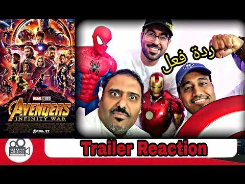 Avengers : infinity war Trailer Reaction