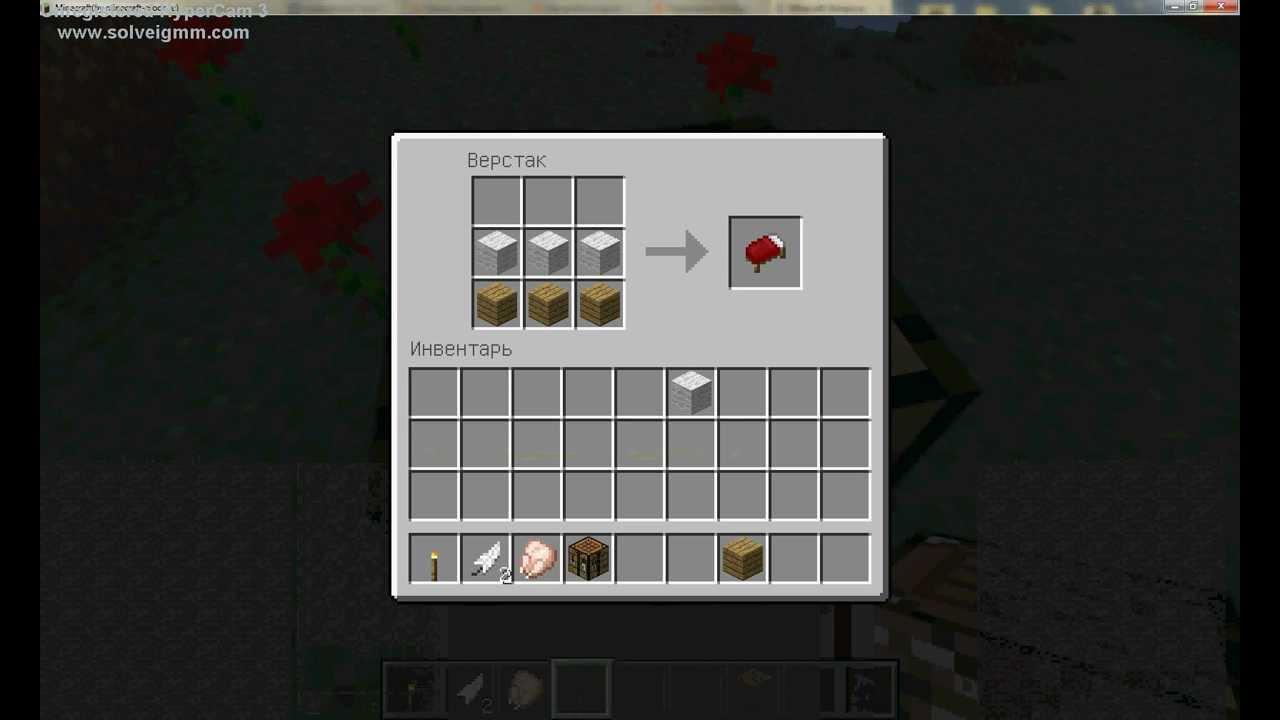 Как в minecraft сделать ружьё