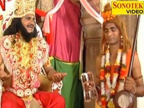 Chandrahas   Karmpal Sharma , Manju Sharma   Haryanvi Ragni Kissa