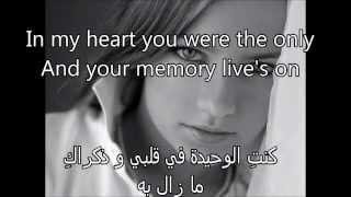 soledad مترجمة للعربية