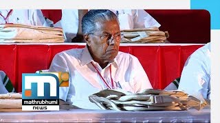 Youth Festival There.. Party Conference Here| Vakradrishti, Episode: 496| Mathrubhumi News