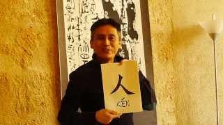 人REN Le caractère chinois ETRE HUMAIN(HOMME) SUN Shanshan