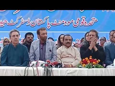 mqm pakistan press confrance