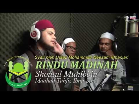 Rindu Madinah - Shoutul Muhibbin