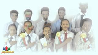 النشيد الوطني لدولة إرتريا باللغة العربية Eritrean National Anthem Arabic