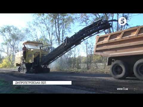 На Дніпропетровщині триває капітальний ремонт доріг.