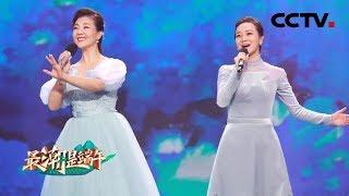 [最潮是端午]歌曲《情深谊长》 演唱:褚海辰 陈润泱| CCTV综艺