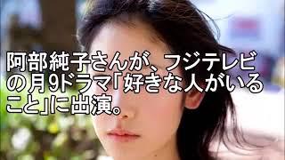 朝ドラとと姉ちゃん、ブレイク女優「阿部淳子」第4回サハリン国際映画祭...