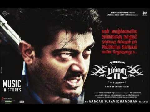 Gangster ~ New Tamil Song ~ Billa 2