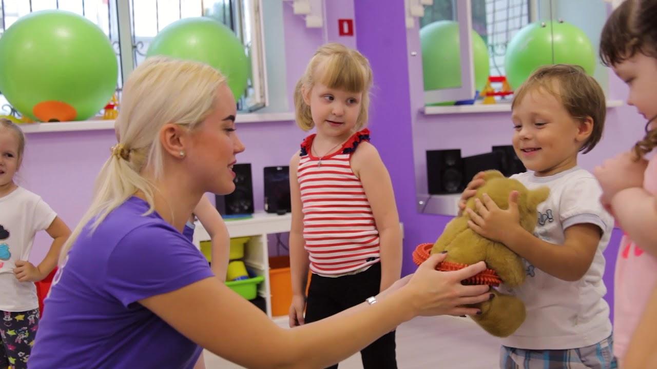 Children's Kids - Профи Центр Энгельс Россия, фитнес