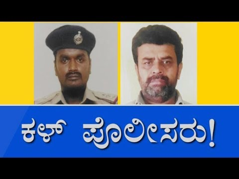Crime Report: Be Careful Before Entering To The Nice Road | Suvarna News