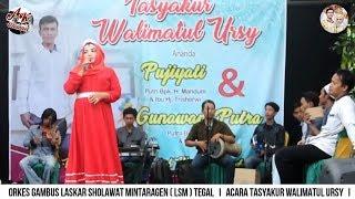"Full Album Orkes Gambus Terbaru ""Laskar Sholawat Mintaragen (LSM)"" Tegal di Sidamulya Brebes"