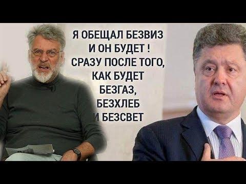Система минус фунт российского диетолога виктора меркатора