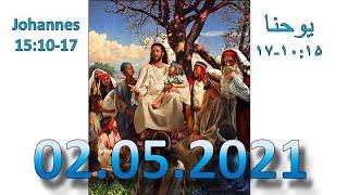IEC Farsi Church Live Stream 02/05/2021 کلیسای فارسي