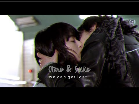 «we can get lost» Todome no Kiss