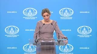 Брифинг М.Захаровой, Москва, 27 марта 2020 года