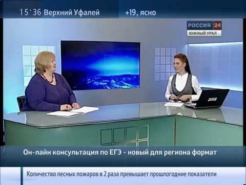 Работа в Челябинске: вакансии и резюме Челябинска