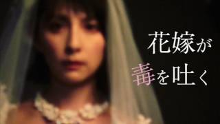 OFFICE SHIKA PRODUCE「親愛ならざる人へ」PV