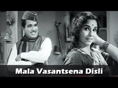 Sawaal Majha Aika - Mala Vasantsena Disli - Jayshree Gadkar, Arun Sarnaik -  Marathi Song