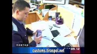 Первая таможенная декларация через интернет(, 2012-03-14T06:57:40.000Z)