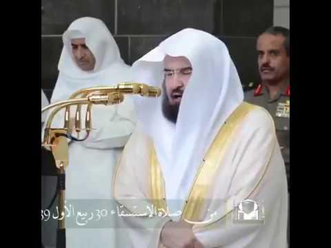 sheikh-sudais-fajar-prayer-december-2017