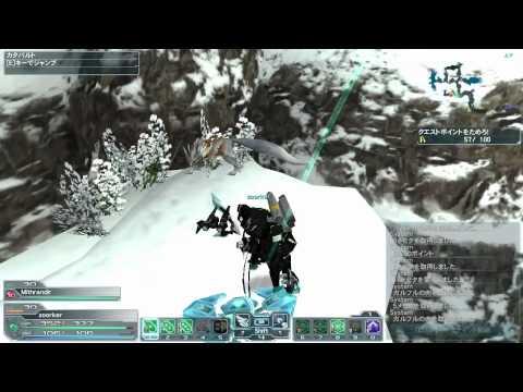 Phantasy Star Online 2 -(Iceberg-Tundra) con  ForceMitrandir