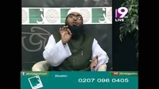 Islamer Dristithe Rashicokro by Shah Waliullah
