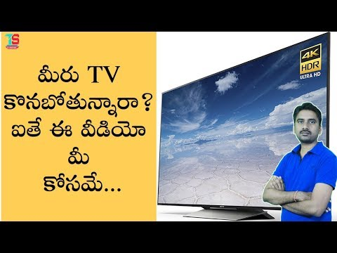 best 4k smart television buy in india 2017 is explained in telugu