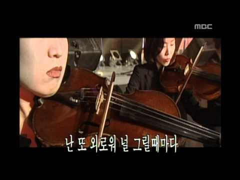 K2 - Love is not to possess, K2 - 소유하지 않는 사랑, MBC Top Music 19970920
