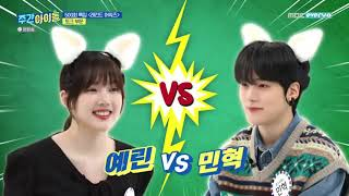 [ENG/ INDO SUB] Weekly Idol 500 Oh My Girl, Super Junior, Monsta X, Gfriend Full Episode