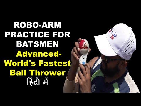 ROBO-ARM PRACTICE FOR BATSMEN  | Advanced- World's Fastest Ball Thrower | हिंदी में
